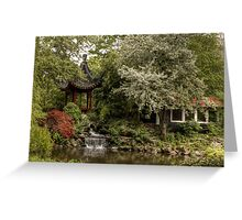 Chinese garden in spring Greeting Card