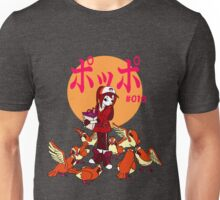 #016 - Pidgey Unisex T-Shirt