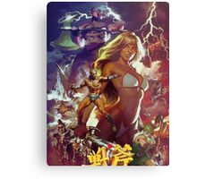 Golden Axe Top Metal Print