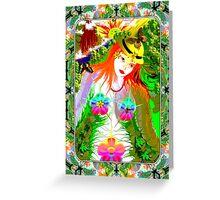 *EARTH*GIRL^#! Greeting Card