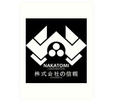 NAKATOMI PLAZA - DIE HARD BRUCE WILLIS (WHITE) Art Print