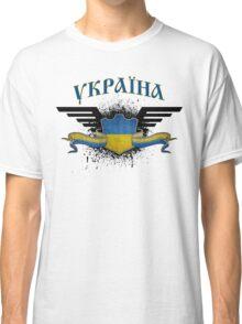 Ukraine flag design in Ukrainian Classic T-Shirt