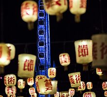 Wheel And Lanterns by Fred McKie
