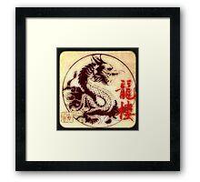 Chinese Dragon Seal Framed Print