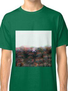 爱-Love Aesthetic Emotion 04 Classic T-Shirt