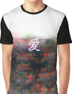 爱-Love Aesthetic Emotion 04 Graphic T-Shirt