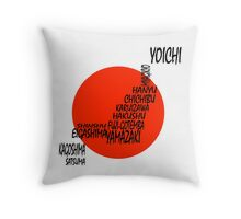 Japanese Whisky Map Throw Pillow