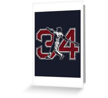 34 - Big Papi (vintage) Greeting Card
