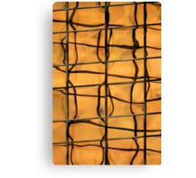 Reflex•4 Canvas Print