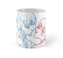 I Am Yours - FenrisxHawke V1 Mug