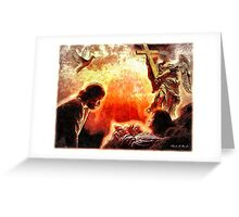"""""""The Nativity"""" Greeting Card"""