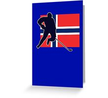 I Love Norge - Norway National Flag & Hockey Player Skjorte Greeting Card