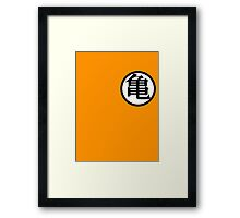 Dragon Ball Z - Goku's Shirt Front Framed Print