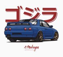 Nissan Skyline GTR R32 (blue) One Piece - Short Sleeve