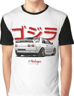 Nissan Skyline GTR R32 (white) Graphic T-Shirt