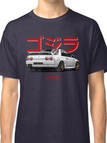 Nissan Skyline GTR R32 (white) Classic T-Shirt