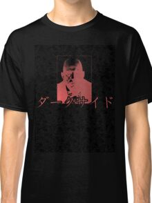 """Japanese """"Dark Side"""" Aleister Crowley  Classic T-Shirt"""