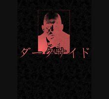 "Japanese ""Dark Side"" Aleister Crowley  Unisex T-Shirt"