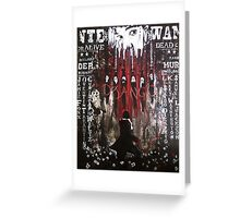 """""""Unchained"""" Greeting Card"""