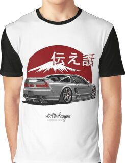 Acura / Honda NSX (grey) Graphic T-Shirt
