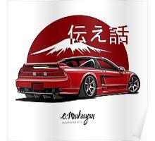 Acura / Honda NSX (red) Poster