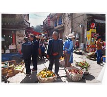 the street vendors Poster