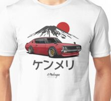 Nissan Skyline GTR Kenmeri (red) Unisex T-Shirt