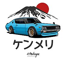 Nissan Skyline GTR Kenmeri (blue) Photographic Print