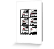 Nissan Skyline. History Greeting Card