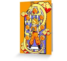 Legend of the Dragonballs Greeting Card