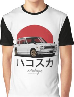 Nissan Skyline GT-R hakosuka (white) Graphic T-Shirt
