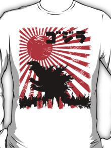 King  Kaiju T-Shirt
