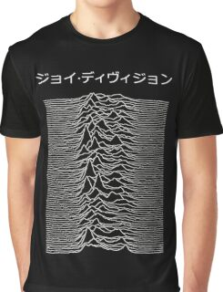 Joy Division japanese Unknown Pleasures Graphic T-Shirt