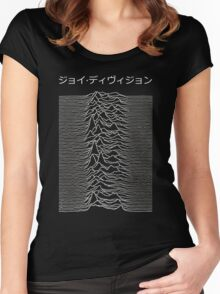 Joy Division japanese Unknown Pleasures Women's Fitted Scoop T-Shirt