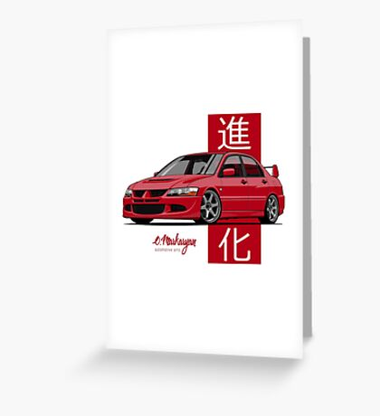 Mitsubishi Lancer Evolution VIII (red) Greeting Card