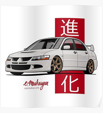 Mitsubishi Lancer Evolution VIII (white) Poster