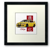 Mitsubishi Lancer Evolution VIII (Yellow) Framed Print