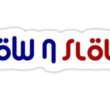 Low n Slow (2) Sticker