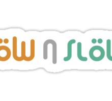 Low n Slow (4) Sticker
