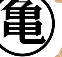Dragon ouroboros Sticker