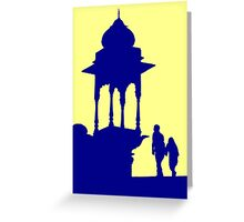 Mughal Silhouette Greeting Card