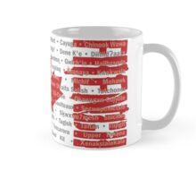 Canada's Native Tongues Mug
