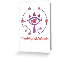 The Night Watch of Hyrule Zelda breath of the wild Greeting Card