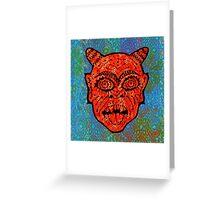 'Handsome Devil Mask #2' Greeting Card