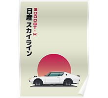 Nissan Skyline GT-R C110 (Plain White Japanese Text) Poster