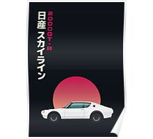 Nissan Skyline GT-R C110 (Plain Black Japanese Text) Poster