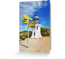 Old lighthouse in watercolor Greeting Card