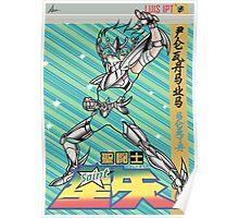 Saint Seiya: Pegasus Seiya Poster