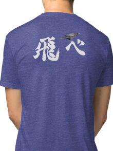 Karasuno Fly Tri-blend T-Shirt