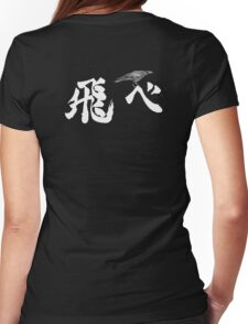 Karasuno Fly Womens Fitted T-Shirt